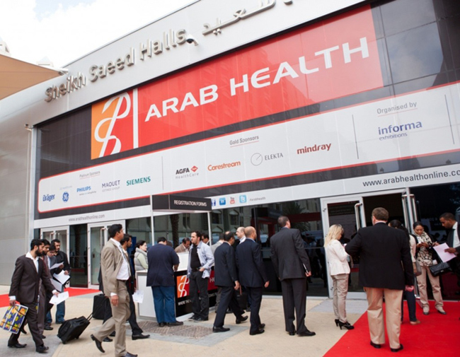 Inciner8_Arab_Health.jpg