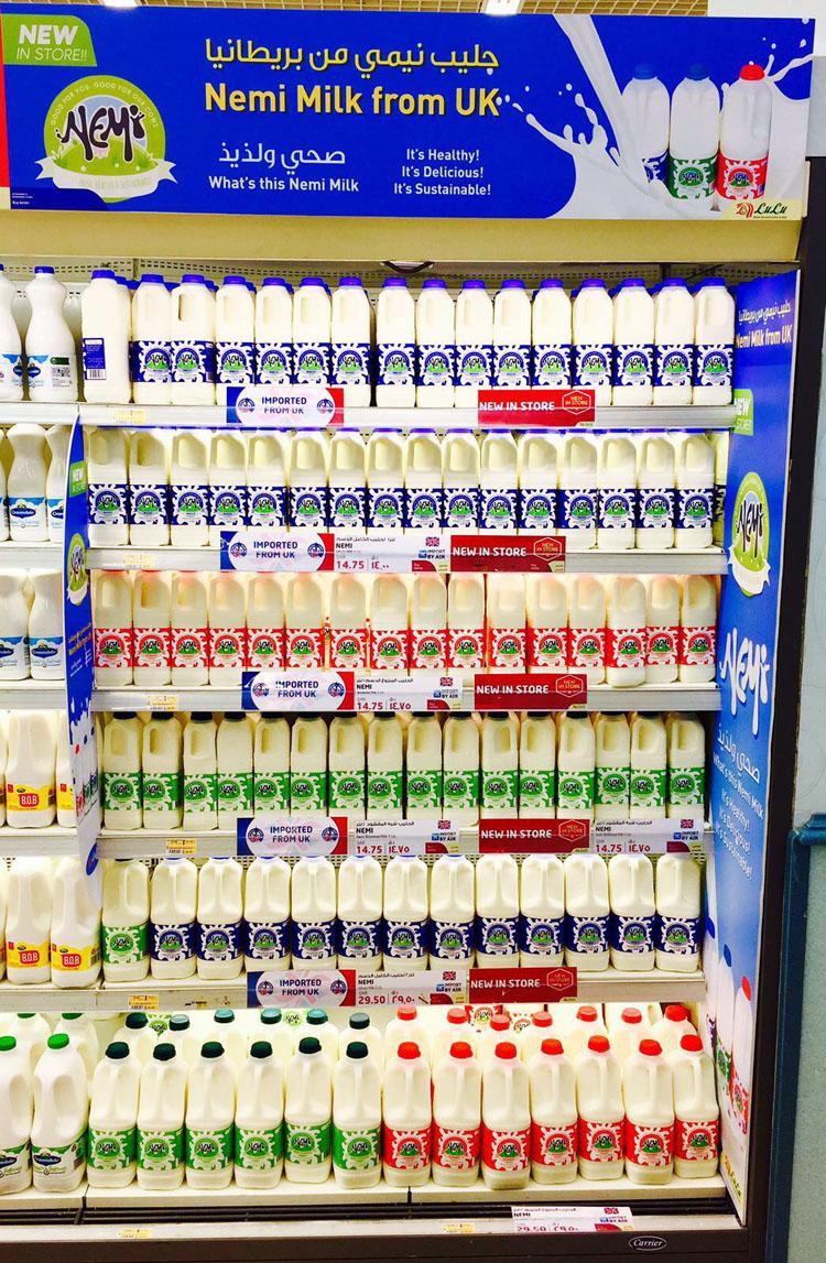 Nemi_Milk_Qatar.jpg