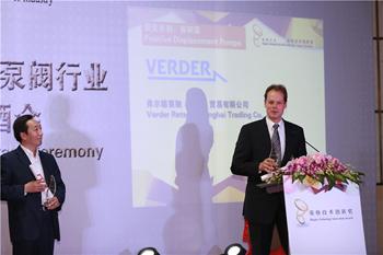 Verder_Ringier_Award.jpg